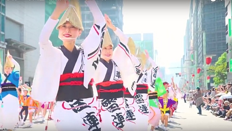 第45回日本橋・京橋まつり大江戸活粋パレード