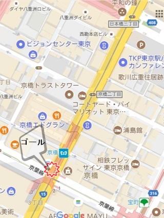 京橋3丁目付近パレードゴール場所