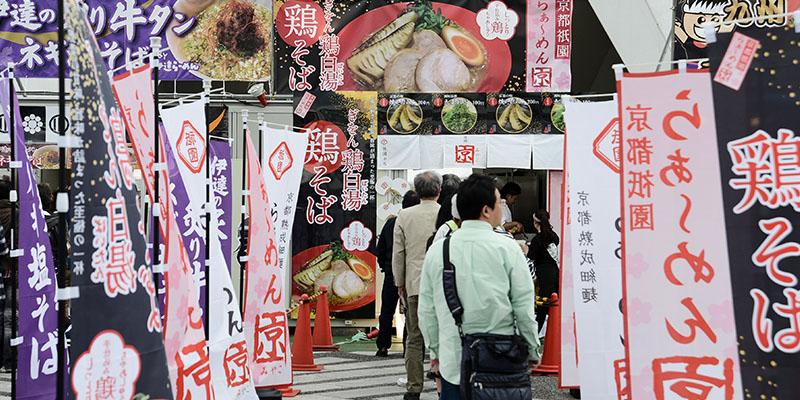 東京ラーメンショー 2017