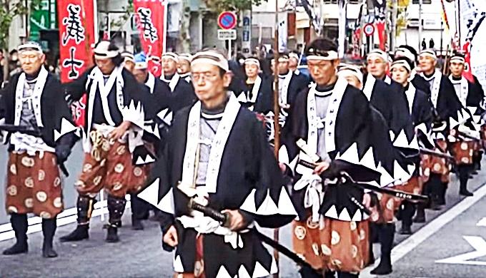 赤穂義士パレード