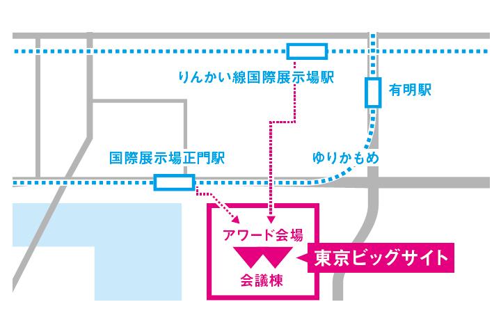 会場への案内図
