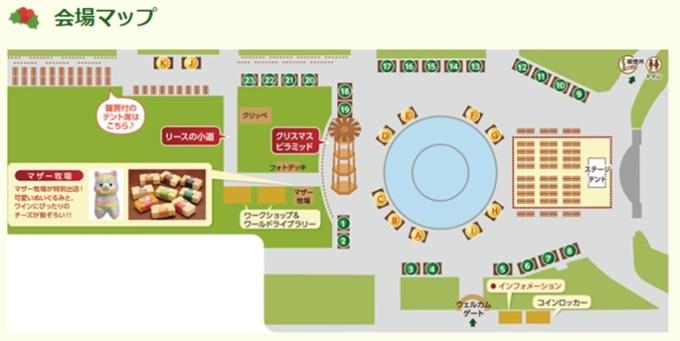 日比谷公園略図