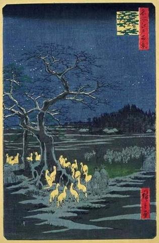 歌川広重(うたがわひろしげ)「名所江戸百景」王子装束ゑの木大晦日の狐火