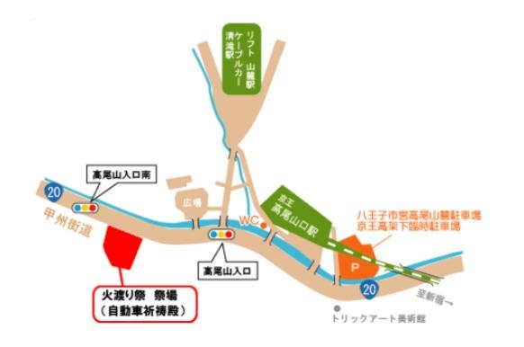 高尾山火渡り祭_自動車祈祷殿広場