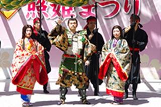 演劇「照姫伝説」の画像