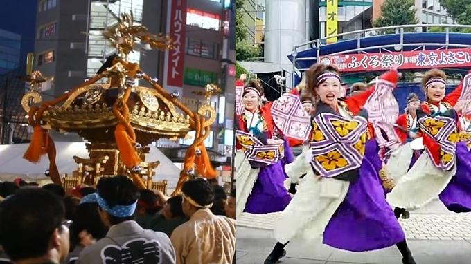 ふくろ祭り・東京よさこい画像