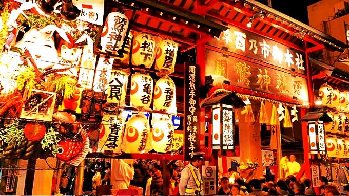 浅草酉の市鷲神社