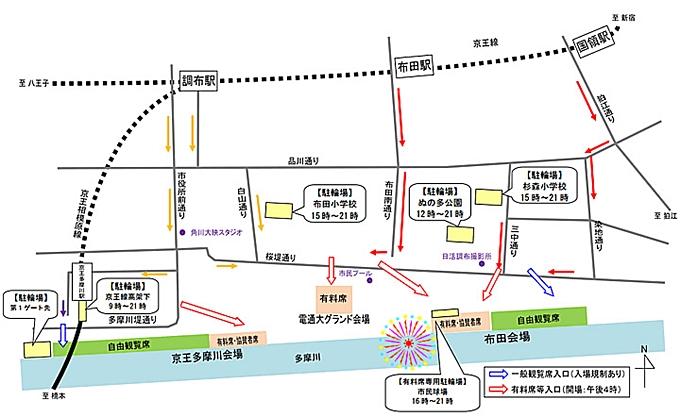 会場への交通アクセス案内図
