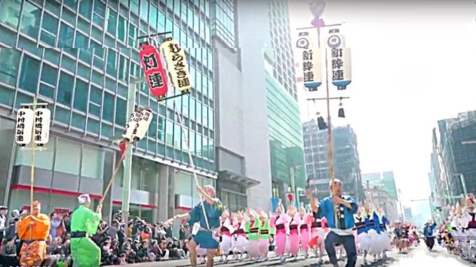 第46回日本橋・京橋まつり 大江戸活粋パレード