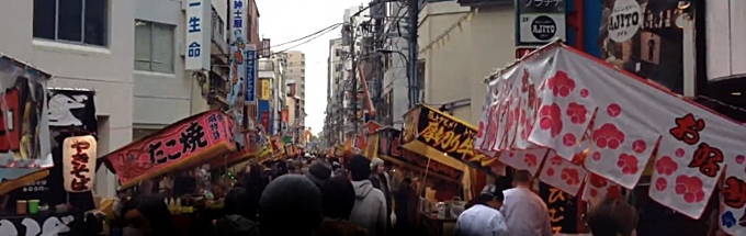 練馬大鳥神社の酉の市屋台風景