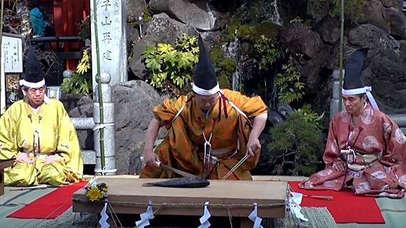 四條流庖丁儀式