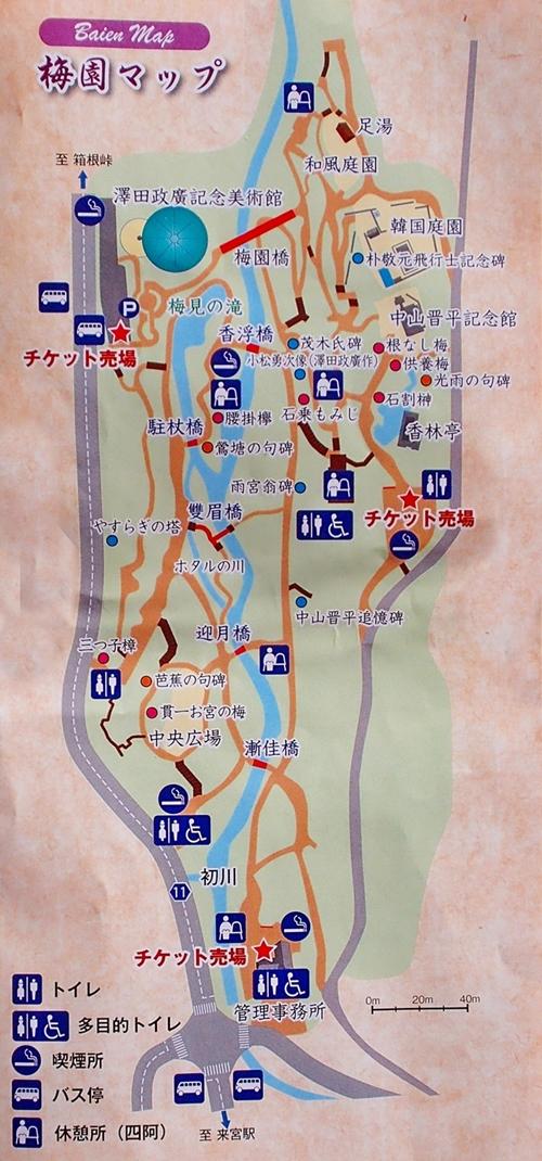 梅園マップ