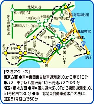 鹿島神宮へのアクセス