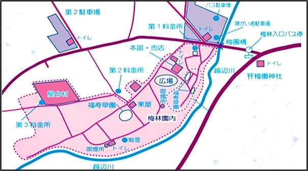 梅林周辺の略図