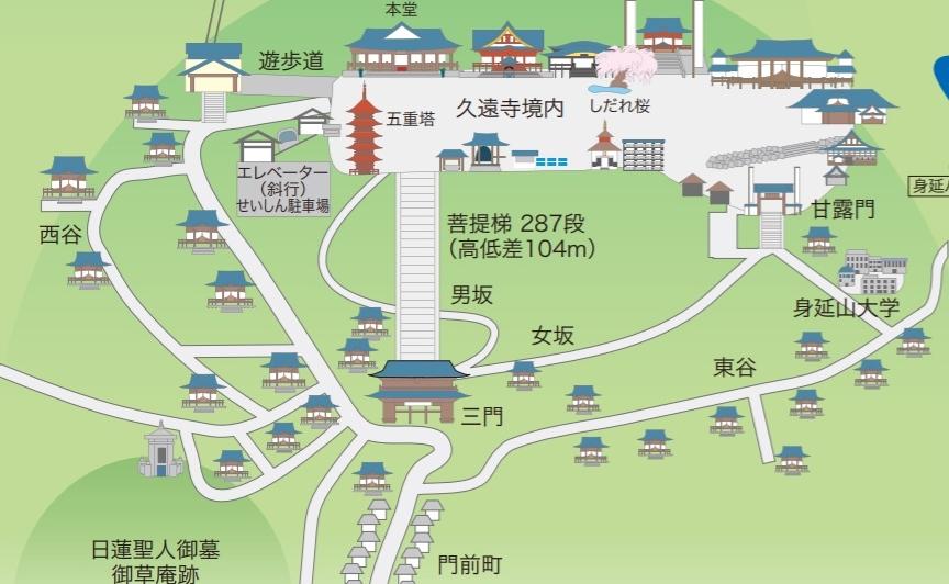 身延山久遠寺の周辺図