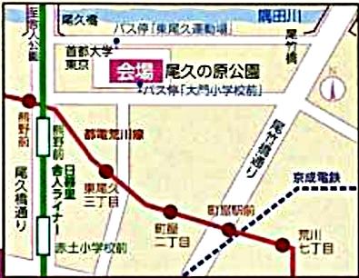 尾久の原公園周辺MAP