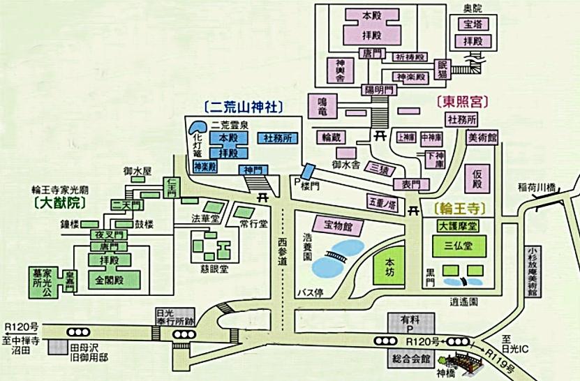日光東照宮境内と周辺図