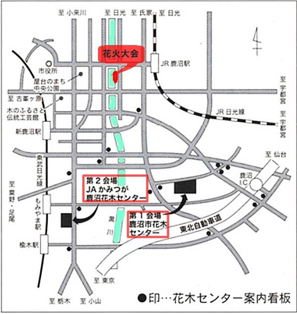 鹿沼さつき祭り開催地略図