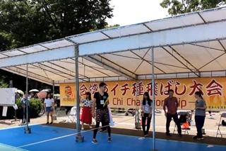 台湾ライチ種飛ばし選手権